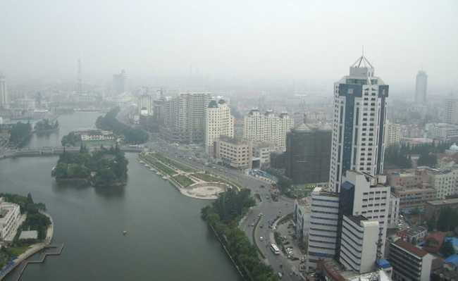 Poluição em cidade chinesa