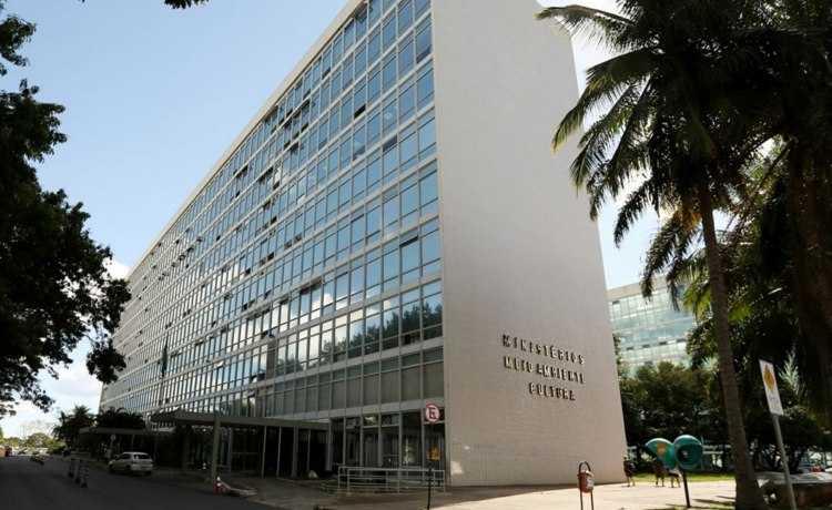 Atual prédio do Ministério do Meio Ambiente