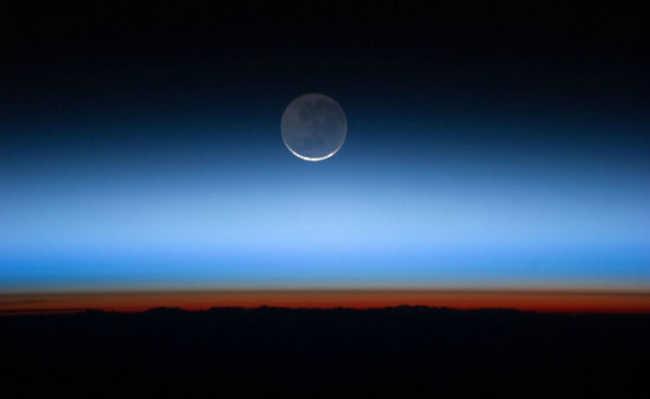 Lua e céu