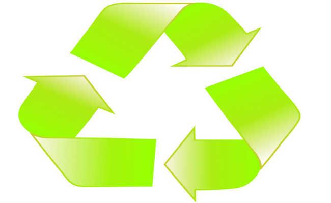 símbolo da reciclagem